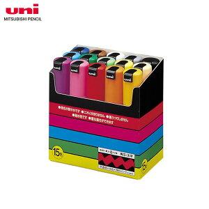 【15色セット・太字角芯】三菱鉛筆/水性サインペン POSCA ポスカ (PC-8K15C) ポスターカラーのような鮮やか発色! MITSUBISHI PENCIL PC8K15C