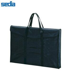 セキセイ/アルタートバッグ A2 ブラック 黒 防水 (ART-90B) パネル・イラストボード・製図板などの持ち運びに最適 sedia