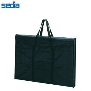 セキセイ/アルタートバッグ B1 ブラック 黒 防水 (ART-110B) パネル・イラストボード・製図板などの持ち運びに最適 sedia