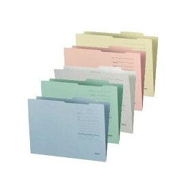 【全5色・A4サイズ】コクヨ/個別フォルダー A4 ジャスフォルダーEタイプ(A4-IFE)書類がむだなく収容できるコンパクト設計 KOKUYO