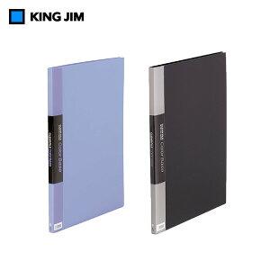 【全2色・A3タテ型】キングジム/クリアーファイルカラーベース(152C) ポケット20枚 台紙あり オフィス・ホームで幅広く活躍/KING JIM