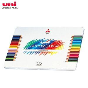 【36色セット】三菱鉛筆/ユニ アーテレーズカラー(消せる色鉛筆)丸軸 (UAC36C) 紙を傷めず消しゴムで消せる!デザインやスケッチ、イラストなどに。 MITSUBISHI PENCIL