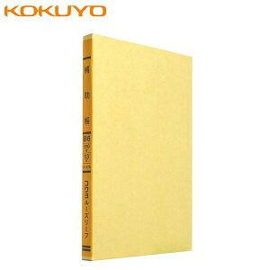 【B6横型】コクヨ/一色刷りルーズリーフ(リ-376)補助帳 15行 100枚 13穴 KOKUYO
