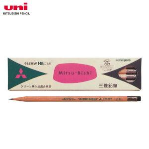 【硬度:HB】三菱鉛筆/リサイクル鉛筆(消しゴム付)(K9852EW) 紙箱入り(6角・1ダース)端材を活かしたナチュラルな鉛筆 MITSUBISHI PENCIL