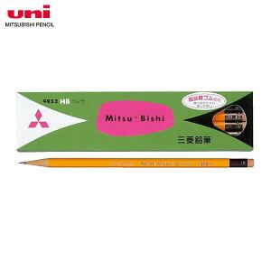 【硬度:HB/B】三菱鉛筆/事務用鉛筆(消しゴム付) (K9852) 紙箱入り(6角・1ダース)事務用鉛筆の定番! MITSUBISHI PENCIL