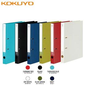 【全6色・A4-S】コクヨ/リングファイルNEOSA4縦 220枚とじ(フ-NE430N)セミワイド表紙 収容枚数もアップしたうえに背幅がスリムに KOKUYO