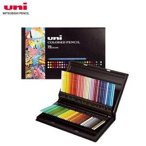 【72色セット】三菱鉛筆/uni color ユニカラー 丸軸 (UC72C) デリケートな色彩表現も思いのまま!クリアな色調の色鉛筆 MITSUBISHI PENCIL