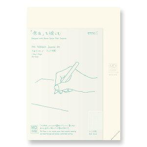 ミドリ/MDノート ジャーナル<A5> 1日1ページ ドット方眼(15264006)ドット方眼 アイデアやスケッチ、日記などに midori/デザインフィル