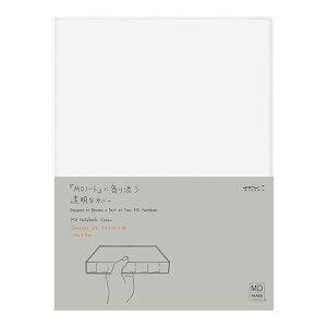 ミドリ/MDノートカバー<A5> 1日1ページ用(49566006)※ジャーナルタイプ専用のカバー midori/デザインフィル