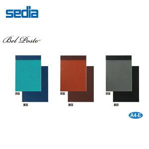 【全3色・A4-E型】セキセイ/ベルポスト クリップボード(BP-5714)シングル・クリップマグネットタイプ 絶妙な色合いのツートンカラーがおしゃれな、高級感のあるクリップボード