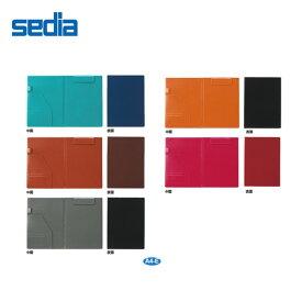 【全5色・A4-E型】セキセイ/ベルポスト クリップファイル(BP-5724)二つ折り・クリップマグネットタイプ おしゃれな色合いのツートンカラー 高級感のあるクリップボード sedia