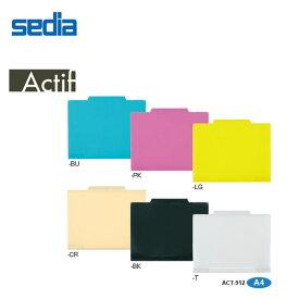 【A4・全6色】セキセイ/actif アクティフ 12インデックスフォルダー 書類をスマートに整理・持ち運び! (ACT-912) sedia