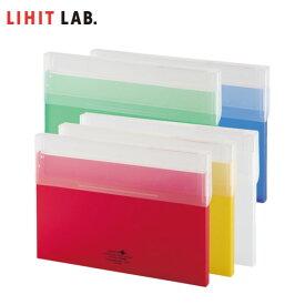 【全5色・A4】LIHIT LAB.(リヒトラブ)/AQUA DROPs コングレスケース(A-5035) 分類・整理が簡単でわかりやすいファイルケース