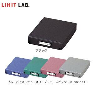 【全5色・A3サイズ】LIHIT LAB.(リヒトラブ)/デスクトレー(A-718)おしゃれなアーバンシックカラーの収納ボックス