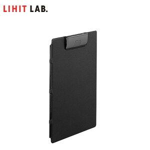 【B5】LIHIT LAB.(リヒトラブ)/クリップファイル (F-2651-24)黒 透明ポケット付き ユニバーサルデザイン