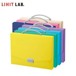 【全7色・A4】LIHIT LAB.(リヒトラブ)/CUBE FIZZ バッグ(A-6005)書類や作品を安全に持ち運び