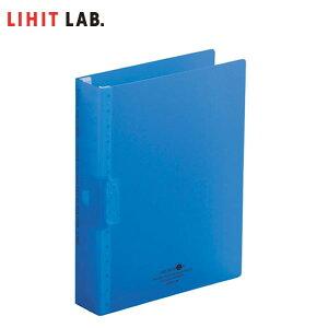 【B5-S・29穴】LIHIT LAB.(リヒトラブ)/AQUA DROPs リングノート保存用ファイル 青(N-1625-8)ツイストリング・ノートシリーズの専用リーフに対応
