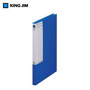 【A2・2つ折】キングジム/図面ファイルGP(1162) 青 収納量10mm・200枚 図面に折り目をつけないブック型ファイルの廉価版/KING JIM