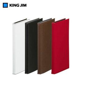 【全4色・1列3段】キングジム/レザフェス カードホルダー(No.1911LF)72ポケット※最大120枚収納 高級感が漂い、名刺やカードをすっきり収納! KING JIM