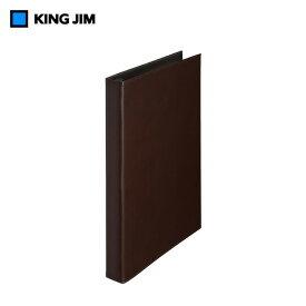 【A4タテ型】キングジム/レザフェス カードホルダー差し替え式 茶色(No.1913LFチャ)300ポケット※最大600ポケット 30穴リング 大量の名刺をすっきり整理!追加・差し替えに便利な30穴リング! ブラウン KING JIM