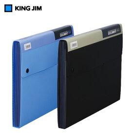 【全2色・A4サイズ】キングジム/ドキュメントファイル(2270) 6ポケット 背見出し紙付き 分類しやすいジャバラ式ポケット/KING JIM