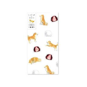 アクティブコーポレーション/しばいぬとおやつ 金封 いちご大福(E01-AKA-78)村田なつかさんが描く「柴犬とおやつ」シリーズ