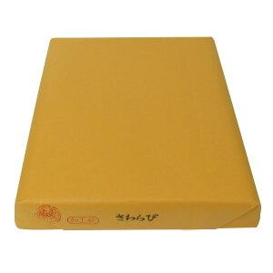 書道 半切 加工紙 [さわらび] (半)反=100枚(半切) 反=100枚(5210661)機械漉仮名用紙