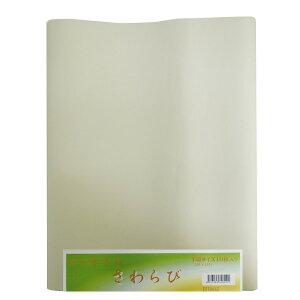 書道 半切 加工紙 [さわらび] (半)P=10枚(5210662)機械漉仮名用紙