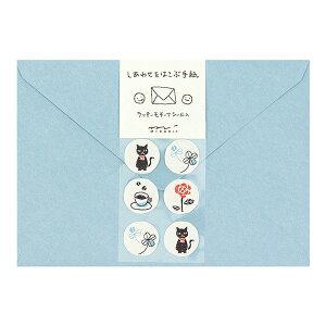 ミドリ/封筒 しあわせ クローバー柄(20464006)シンプルでかわいい封筒 ラッキーモチーフをあしらった封かんシール付き midori/デザインフィル