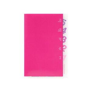 ミドリ/5ポケットクリアホルダー<A6> ダイカットナンバー柄 ピンク(35347006)5つのポケットで細かく分類できる!A6クリアファイル midori/デザインフィル