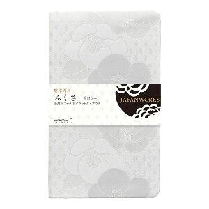 ミドリ/ふくさ 雪椿柄(53315006)帯を手掛ける京都の機屋(はたや)で織りあげたポケットタイプの金封【慶弔両用】 midori/デザインフィル