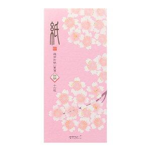 ミドリ/一筆箋 4柄入 桜うつろい柄 ピンク(89458006) 日本画の桜のような色使いが印象的な桜のレター midori デザインフィル