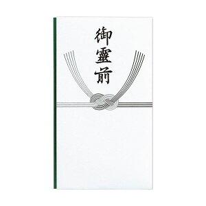 マルアイ/仏多当 御霊前(ノ281)通夜・葬儀の金包みとして 不祝儀袋 MARUAI ノ-281