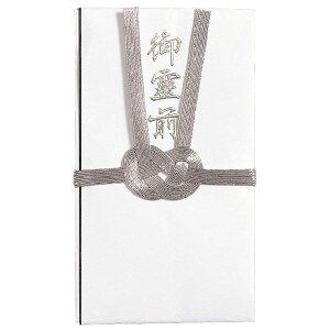 マルアイ/仏金封 中柾総銀10本 御霊前(キ381)通夜・葬儀の金包みとしてご利用頂ける金封です 不祝儀袋 MARUAI キ-381