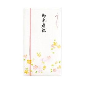 マルアイ/新 本折多当 御出産祝(Pノ567)パステルタッチの花柄がお洒落な多当 金封 祝儀袋 MARUAI Pノ-567