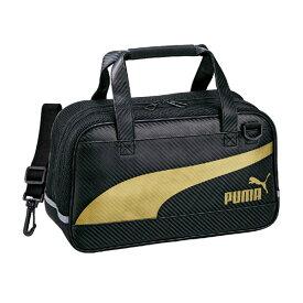 クツワ/プーマ えのぐセット PUMA 画材セット(PM237)大人気スポーツブランドの水彩絵の具セット、絵具セット KUTSUWA