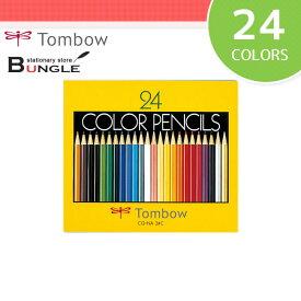 【24色セット】トンボ鉛筆/紙箱入り色鉛筆 丸軸 CQ-NA24C なめらかに書けて折れにくい!色鉛筆の定番