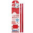 【赤鉛筆】トンボ鉛筆/<ippo!(イッポ)>丸つけ用赤えんぴつ CV-KIV 六角・1ダース 丸つけに最適!くっきり見やす…