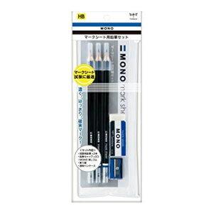 【硬度HB】トンボ鉛筆/マークシート用鉛筆 モノ(MA-PLMKN)キャップ付き鉛筆3本・消しゴム・削り器のセット ペンポーチ入り はっきりマークできる高品質鉛筆【学童文具】【学童用品