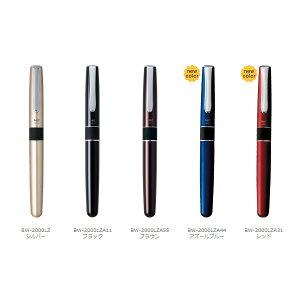 【ボール径0.5mm】トンボ鉛筆/水性ボールペン<ZOOM 505>BW-2000LZ/BW-2000LZA クラシカルなデザインのキャップ式ボールペン【ギフトにもおすすめ】【クリスマス】