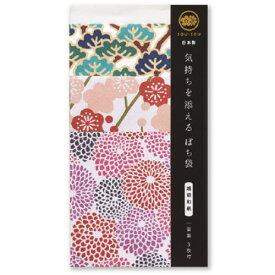 学研ステイフル/SOU・SOU ぽち袋 アソートぽち 菊梅松(E32123)おしゃれでかわいいぽち袋 一筆箋を添えて気持ちを伝えたり、小分け袋に使えたり、日常に彩りを添えてくれます E32-123