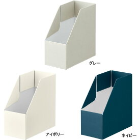 【全3色】 キングジム/HITOTOKI ヒトトキ ボックスファイル B6 タテ (No.HS4111)書類やファイルをスッキリ整理整頓。 KING JIM