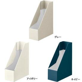 【全3色】 キングジム/HITOTOKI ヒトトキ ボックスファイル A5 タテ (No.HS4121)書類やファイルをスッキリ整理整頓。 KING JIM