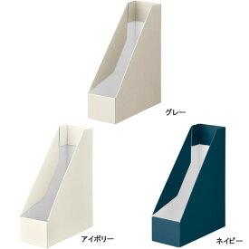 【全3色】 キングジム/HITOTOKI ヒトトキ ボックスファイル A4 タテ (No.HS4133)書類やファイルをスッキリ整理整頓。 KING JIM