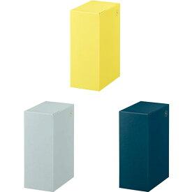 【全3色】 キングジム/HITOTOKI ヒトトキ マグネットボックス S ノーマルタイプ 道具箱 (No.HS4825)手帳のデコレーショングッズなどをすっきり整理。 KING JIM