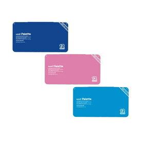【12色セット】三菱鉛筆/uni palette 色鉛筆890級(丸軸) (K89012CPLTH) 鉛筆削りとホルダー(補助軸)付!ケースは3色から選べます♪ MITSUBISHI PENCIL