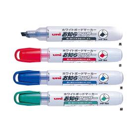 【全4色・中字角芯】三菱鉛筆/ホワイトボードマーカー<お知らセンサー> (PWB1205K) 使い終わりが目で見てわかる! MITSUBISHI PENCIL