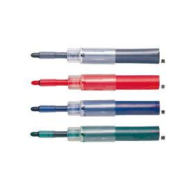 【全4色・中字丸芯用】三菱鉛筆/ホワイトボードマーカー<お知らセンサー>専用カートリッジ(PWBR-100-4M) ※本商品のみではお使いいただけません MITSUBSHI PENCIL