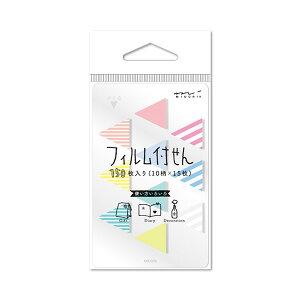 ミドリ/付せん紙 ミニ フィルム 三角柄 付箋 (11374006) midori 色や柄を組み合わせたデコレーションなど、シール感覚で楽しめます。