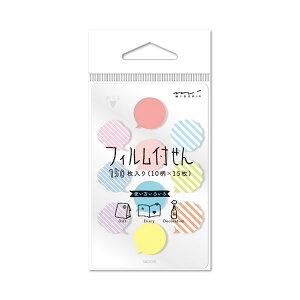 ミドリ/付せん紙 ミニ ふきだし柄 付箋 (11377006) midori 色や柄を組み合わせたデコレーションなど、シール感覚で楽しめます。